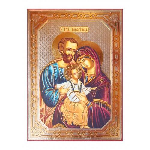 Ikona Święta Rodzina C23/40R