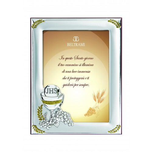 Ramka Srebrna na zdjęcie 13x18 Pierwsza Komunia Święta 1148/4