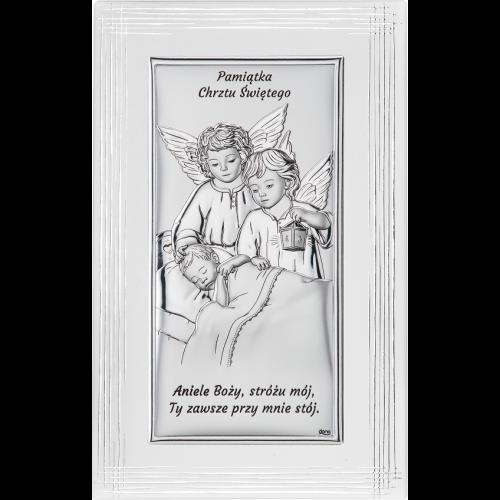 Obrazek Pamiątka Chrztu Świętego NA OZDOBNYM PANELU DS21F/2, 12x19 @