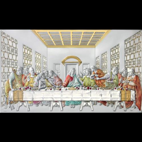 Obrazek srebrny Ostatnia Wieczerza KOLOROWY 3541/6455CER, 8x17